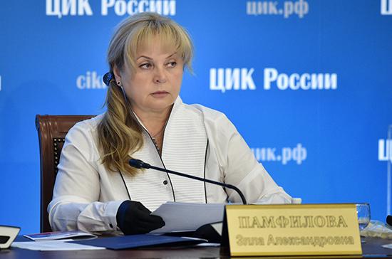 Памфилова рассказала, когда будут подсчитывать голоса по поправкам за предыдущие дни