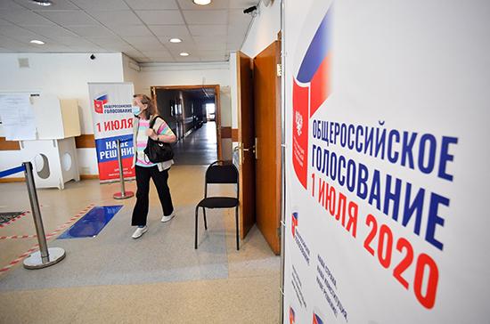 В Северной Осетии явка на голосовании по поправкам превысила 76%