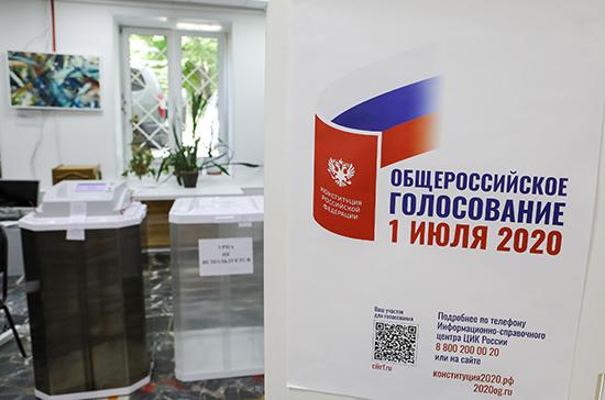 В Севастополе по поправкам к Конституции проголосовала почти половина избирателей