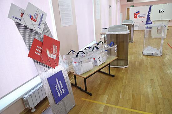 В Калининграде открылись последние в России участки для голосования по поправкам