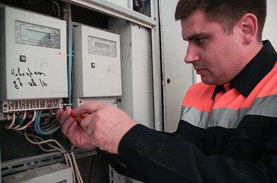 Россияне теперь не будут оплачивать установку электросчётчиков