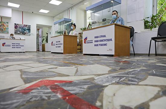 На Дальнем Востоке завершилось голосование по поправкам в Конституцию