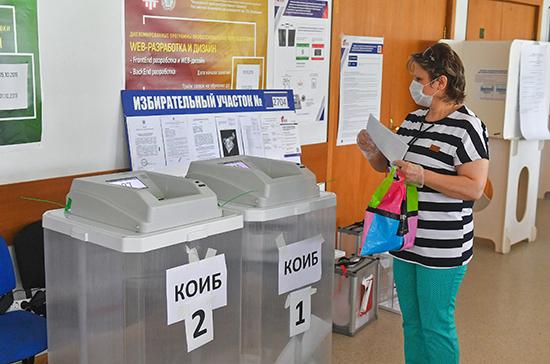 ЦИК: явка на голосовании по конституции составила 63,32%