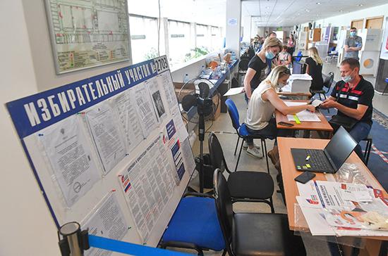 В Псковской области явка на голосовании по поправкам в Конституцию превысила 47%
