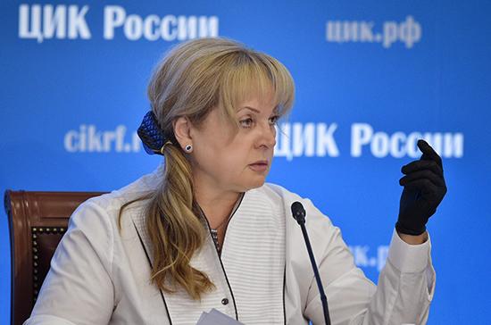 Элла Памфилова призвала наблюдателей соблюдать дистанцию на избирательных участках