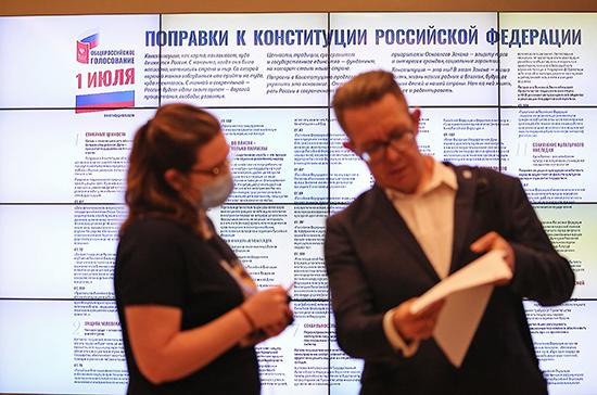 ЦИК: 114 тысяч человек стали волонтёрами Конституции