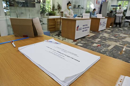 В Приамурье, Якутии и Забайкалье завершилось голосование по Конституции