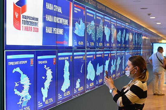 На Чукотке обработали все бюллетени по общероссийскому голосованию
