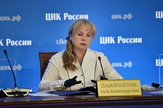 Памфилова призвала минимизировать участие полиции в урегулировании конфликтов на избирательных участках