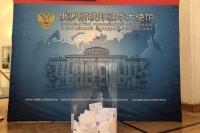 Голосование по Конституции России проходит в Пекине