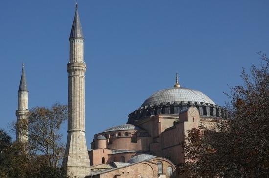 Эксперт: три года назад турецкие власти не рискнули бы выставить Святую Софию на политические торги