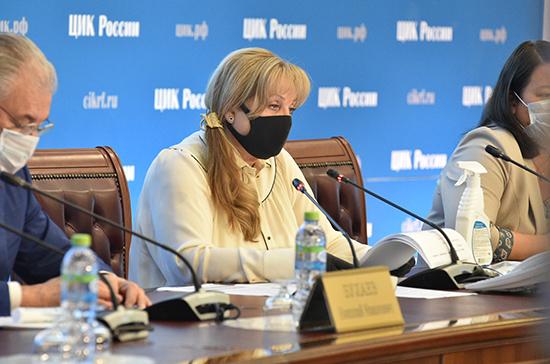 Памфилова оценила предварительные итоги голосования по поправкам в Конституцию