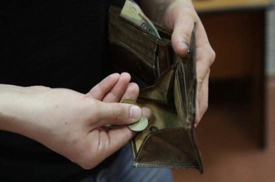 Должники, проходящие процедуру банкротства, смогут получить долговые каникулы