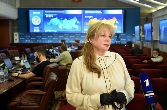 Памфилова: 30% граждан голосовали по поправкам в Конституцию вне помещений для голосования