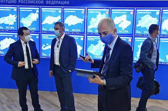 Поправки к Конституции России поддержали 77,92% проголосовавших