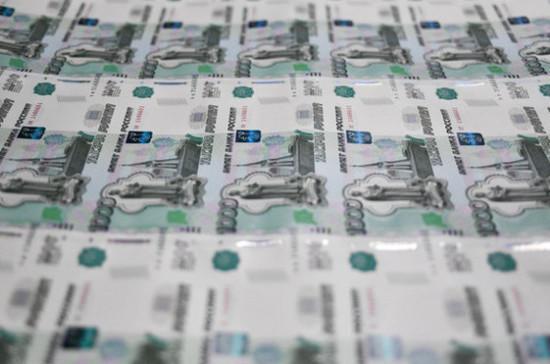 Объём расходов федерального бюджета могут превысить на 1,8 трлн рублей