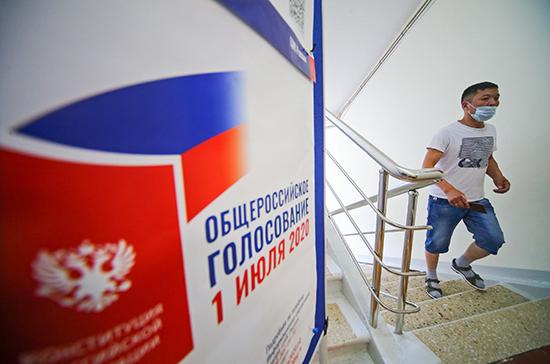 В Московской области 78,96% избирателей одобрили поправки в Конституцию