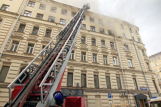 В Москве из-за пожара перекрыли Тверскую улицу