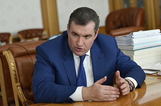 Слуцкий считает заявление США об «обеспокоенности» в связи с голосованием по Конституции вмешательством в дела России