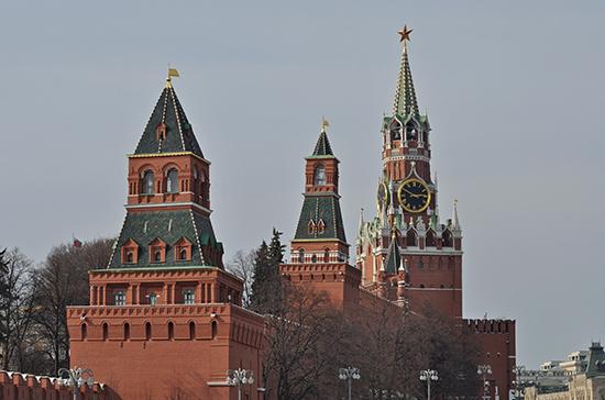 В Кремле ответили на иностранную критику поправок в Конституцию