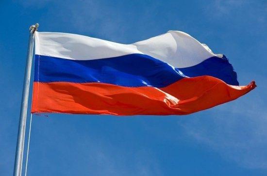Конституция РФ. Текст с поправками 2020 года