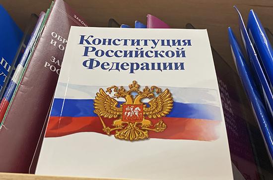 Путин проведет встречу с рабочей группой по подготовке поправок в Конституцию