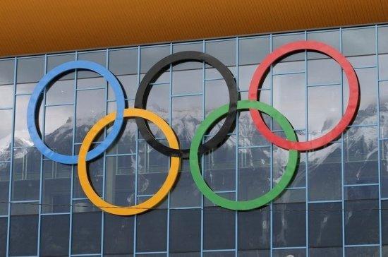 Когда Сочи стал олимпийской столицей