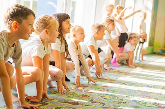 В Калининградской области все группы в детских садах откроют до 24 июля