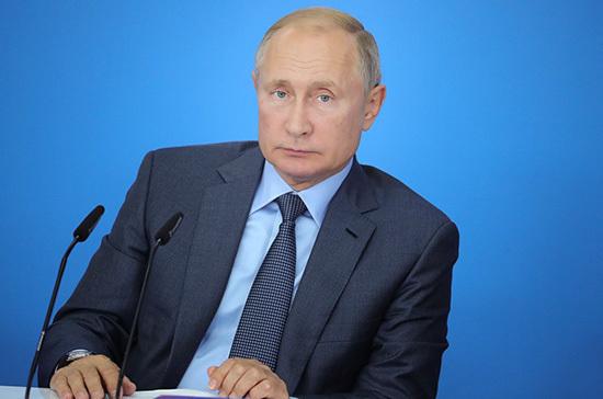 Путин: поправку в Конституцию о невозможности отчуждения территорий предложили сами россияне