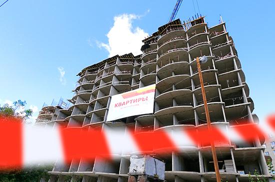 В Госдуму внесён проект о разрешении споров между дольщиками и застройщиками