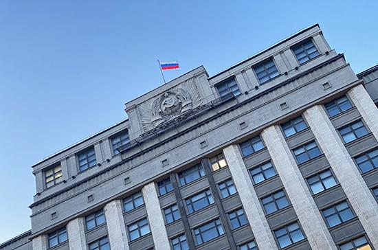 Последнее пленарное заседание весенней сессии Госдумы состоится 23 июля