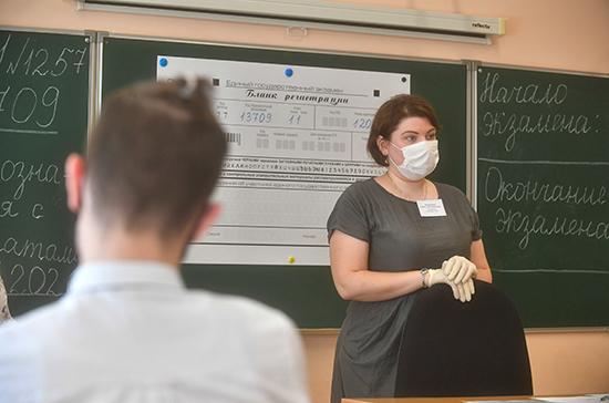 Самый массовый ЕГЭ по русскому языку сдадут свыше 671 тысячи выпускников