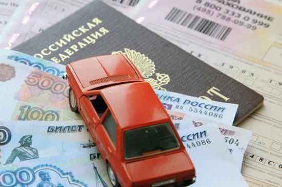 ЦБ планирует расширить тарифный коридор ОСАГО для легковых авто граждан на 10%