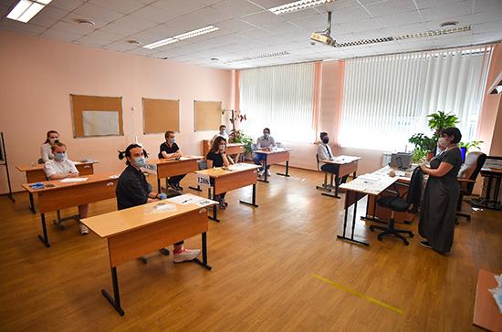В «Единой России» оценили ситуацию с введением доплат учителям за работу на ЕГЭ