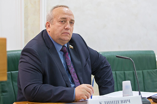 Сенатор ответил на заявление главы ВМС Украины о конфронтации с Россией