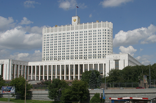 Правительство предлагает вводить экспериментальный правовой режим на три года