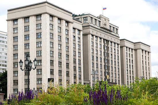 В Госдуму внесли проект о ратификации договора с Венгрией о соцобеспечении