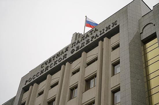 Счётная палата выявила нарушения на 884 млрд рублей