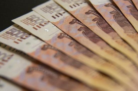 Госдума приняла в первом чтении проект о штрафах за хамство чиновников