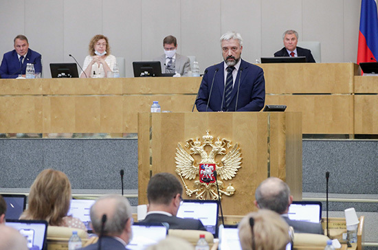 Госдума досрочно прекратила депутатские полномочия Примакова