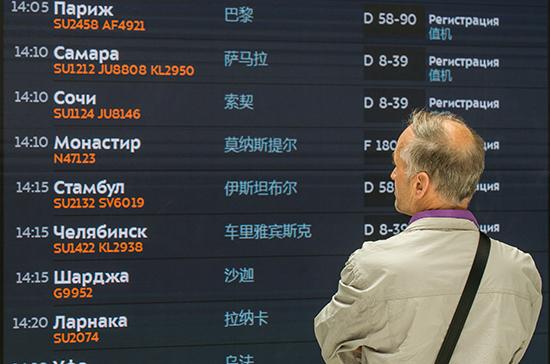 Правительство легализовало выдачу ваучеров за отмененные авиарейсы