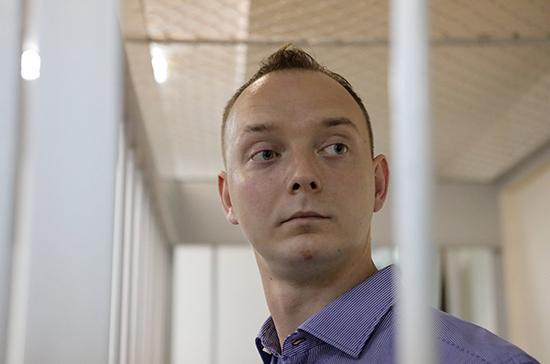 Суд арестовал Ивана Сафронова на два месяца по подозрению в госизмене