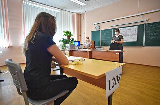 Вузам рекомендовали начислять допбаллы ЕГЭ за волонтёрство в сфере культуры