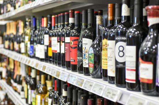 В России предложили смягчить условия продажи алкоголя, пишут СМИ