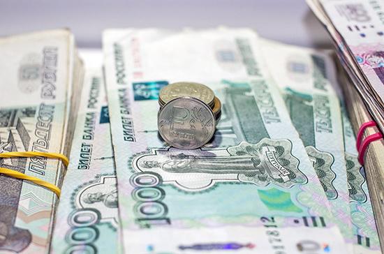 В Минэкономразвития рассказали о ситуации с доходами россиян