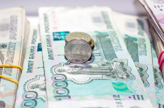 Зачисление на счёт компаний более 600 тысяч рублей наличными подпадёт под обязательный контроль