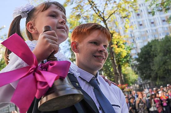 В России изменят формат линеек на 1 сентября в новом учебном году
