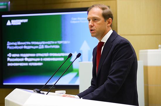 Мантуров: снижение обрабатывающей промышленности в июне может составить 6%