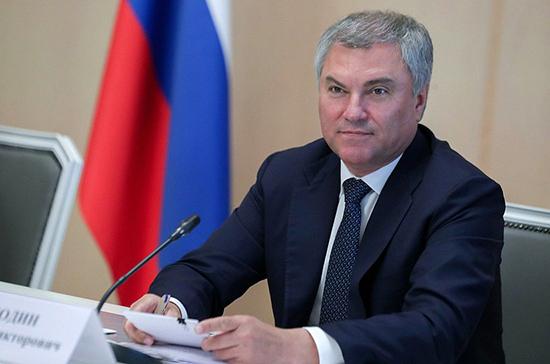 Володин: принятые Госдумой поправки повысят доверие к банковской системе