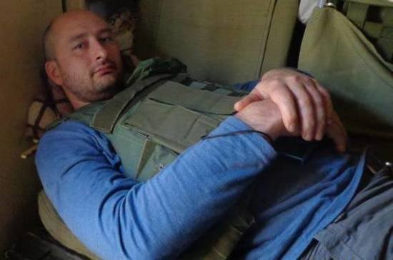 Журналиста Аркадия Бабченко внесли в перечень террористов и экстремистов